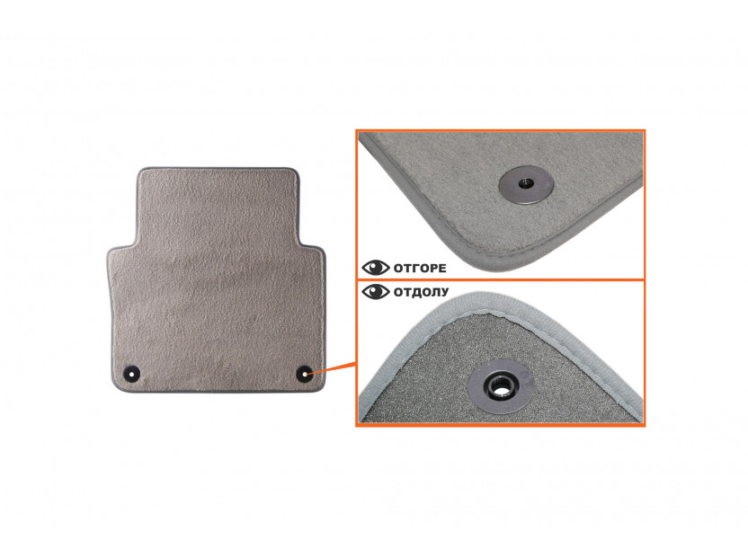 Мокетни стелки Petex съвместими с Audi A8 2002-2010 къса база, 4 части, сиви, материя Comet, захват B018 4