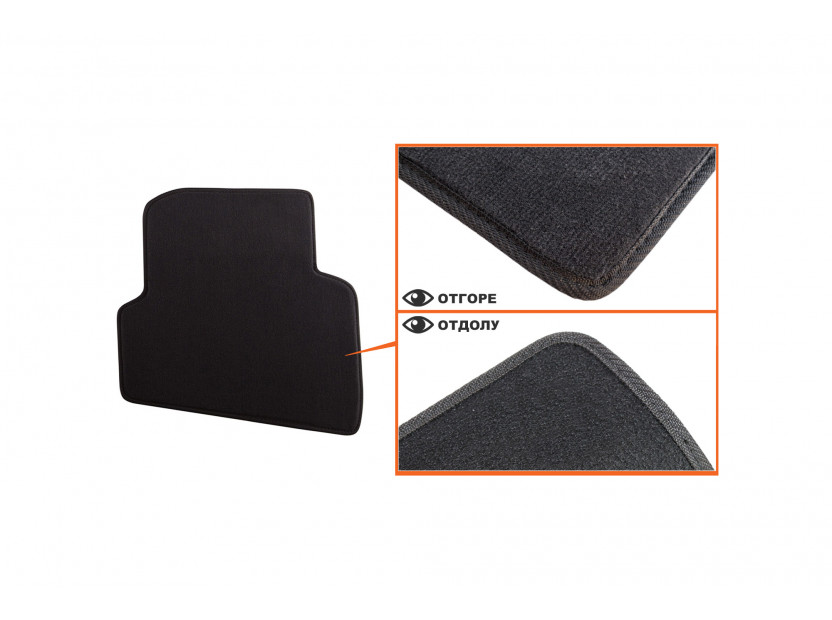 Мокетени стелки Petex за Skoda Fabia 11/2007 => 4 части черни  (B01A4) Style материя 5
