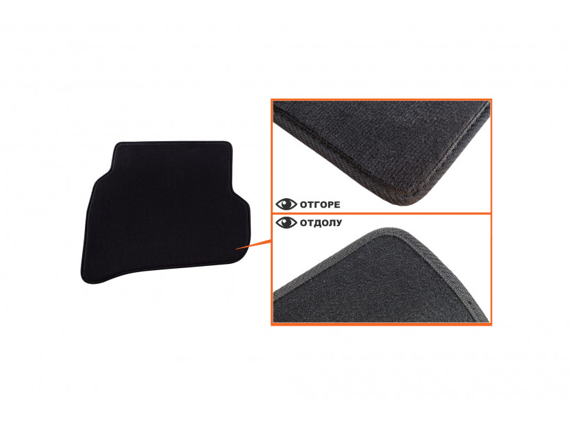 Мокетени стелки Petex за Seat Ibiza 2008 =>/Ibiza CT 06/2010 => 4 части черни (B014) Style материя 4