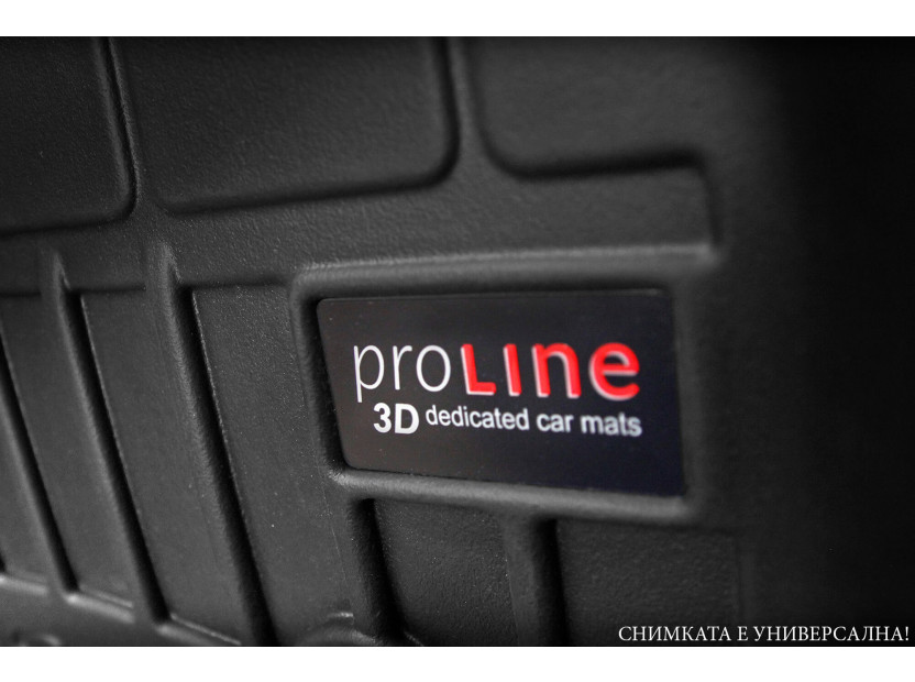 3D гумени стелки Frogum за Audi A8 D4 2009-2017, 4 части, черни 5
