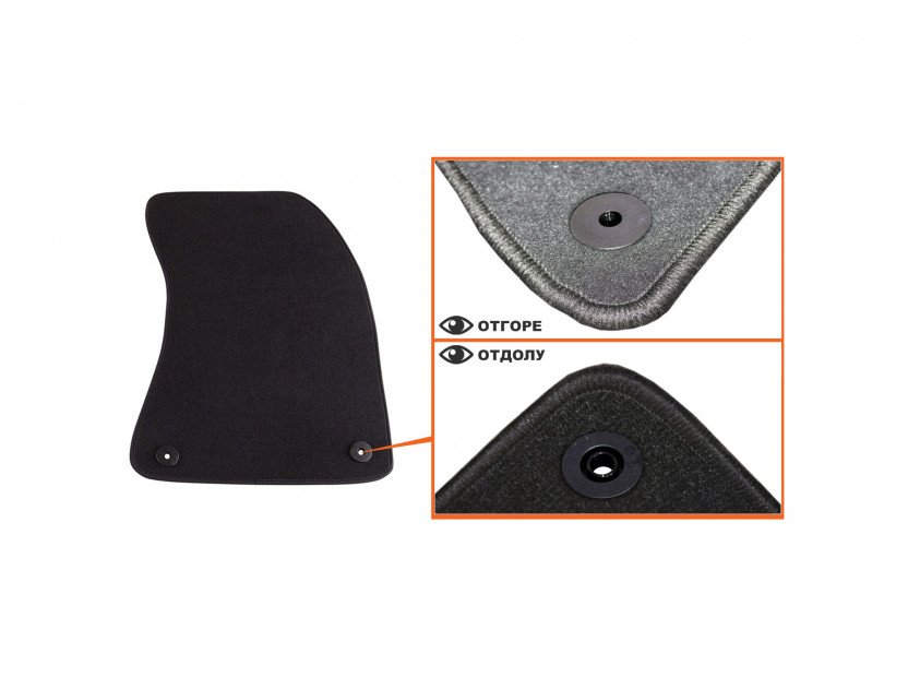 Petex Carpet Mats for Audi A8 after 03/2010 4 pieces Black (B018) Saturn fabric 3