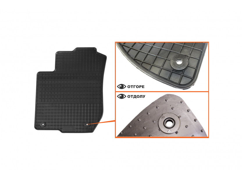 Petex All-Weather Mats for Audi A3 1996-04/2003 4 pieces Black (B014) 2
