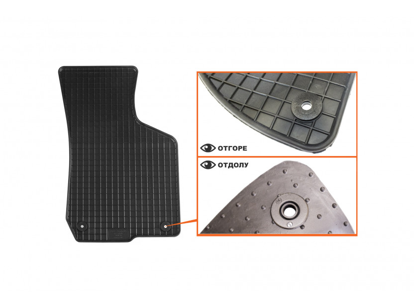 Petex All-Weather Mats for Audi A3 1996-04/2003 4 pieces Black (B014) 3