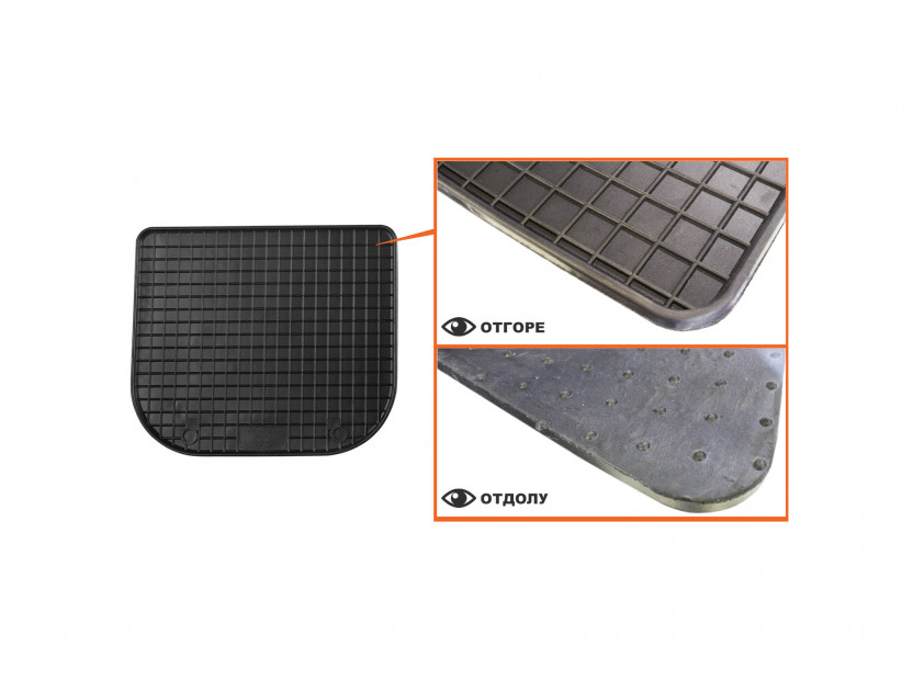 Petex All-Weather Mats for Audi A3 1996-04/2003 4 pieces Black (B014) 4