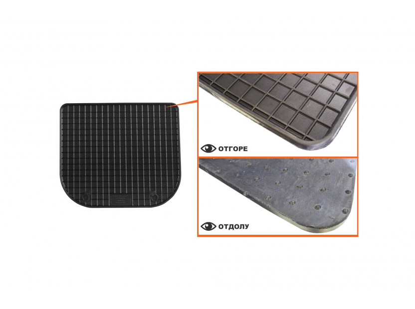Petex All-Weather Mats for Audi A3 1996-04/2003 4 pieces Black (B014) 5