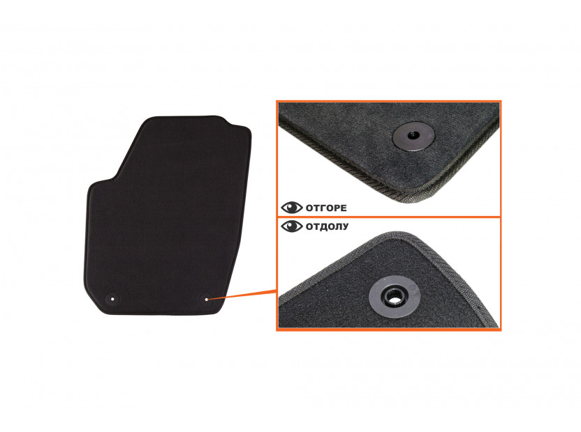 Petex Carpet Mats for Skoda Fabia after 11/20074 pieces Black  (B01A4) Style fabric 2