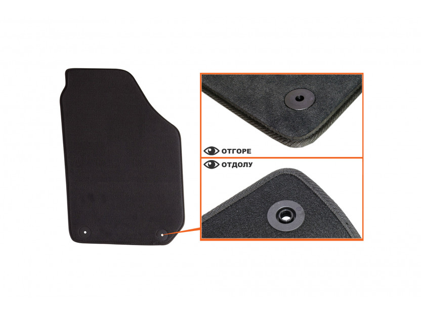 Petex Carpet Mats for Skoda Fabia after 11/20074 pieces Black  (B01A4) Style fabric 3
