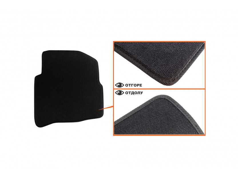 Petex Carpet Mats for Seat Ibiza after 04/2002/Cordoba 1/2003-05/2008 4 pieces Black (B014) Style fabric 5