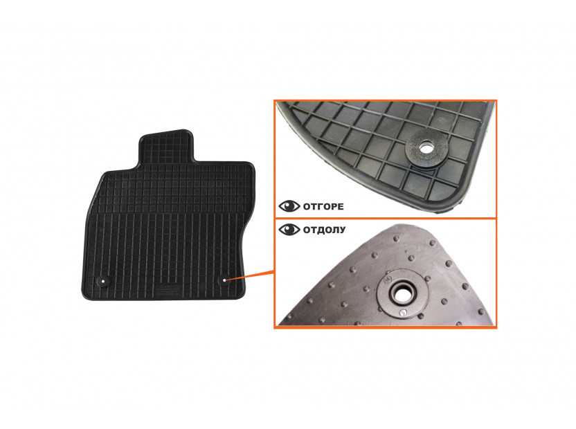 Petex All-Weather Mats for Audi A3 3 doors 09/2012 =>/A3 Cabrio 03/2013 => 4 pieces Black (B014) 2