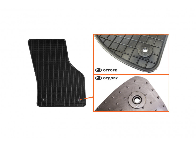 Petex All-Weather Mats for Audi A3 3 doors 09/2012 =>/A3 Cabrio 03/2013 => 4 pieces Black (B014) 3