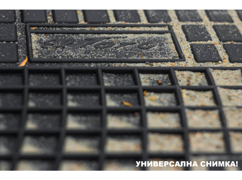 Гумени стелки Frogum за Toyota Yaris 2011-2019, 4 части, черни 4