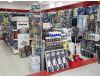 магазин Autolux - Македония, Скопие, Качанически път, Индустриска зона