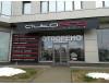 Autopro - Магазин София